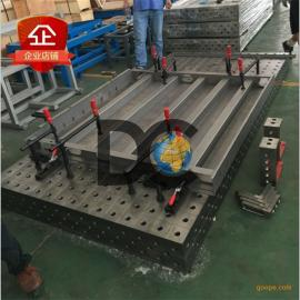 各种规格三维柔性焊接平台管材焊接三维焊接平板 价格优惠