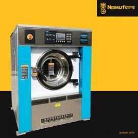 北京30公斤洗衣房设备 天津15kg水洗机设备