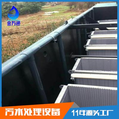 MBR膜中水反应器 生活污水处理设备 一体化设备