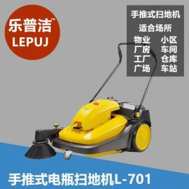工业用手推式扫地机乐普洁L-701物业室内用电动清扫车