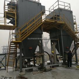 河北泊头电厂布袋除尘器PPC型气箱脉冲布袋除尘器厂家
