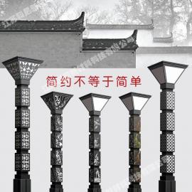 洛阳厂家生产园林庭院灯小区道路景观灯