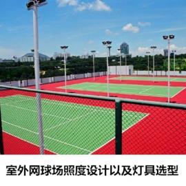 户外网球场防眩光ip65照明灯长寿命