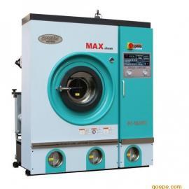 洛克全自动四录乙烯干洗机