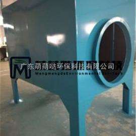 揭阳活性炭废气吸收塔