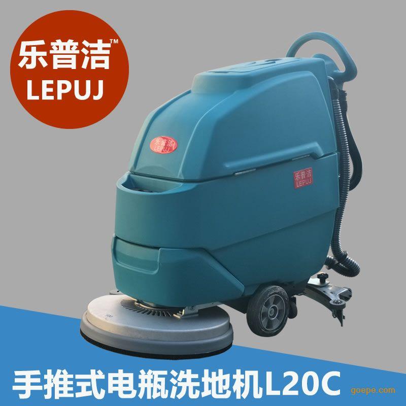 苏州洗地机 电瓶式洗地机 医院洗地机厂家直销