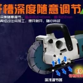武汉水电墙面开槽机,武汉一次成型开槽供应