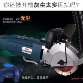 武汉槽王水电开槽机供应,江夏水电开槽机供应商
