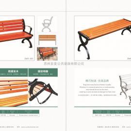 户外园林椅企业、户外公园椅实力企业、小区长条凳、长凳定做
