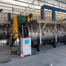 畜禽养殖无害化处理设备 低温化制湿化机 肉加工设备