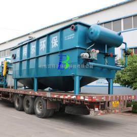 贝特尔溶气气浮机、小型食品厂污水处理设备