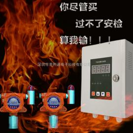 可燃气体报警器工业可燃气体探测器天然气液化气探测器