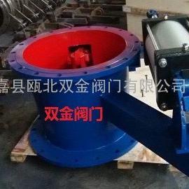 供应温州双金XH640W-4气动钟式卸灰阀