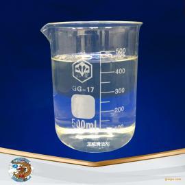 硅橡胶专用氟素脱模剂 替代进口硅橡胶脱模剂