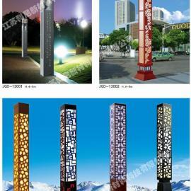 丹东厂家生产园林庭院灯小区道路景观灯