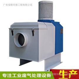惠州工业油烟收集静电式油雾净化器cnc机床油雾净化器