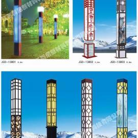 阳泉厂家生产园林庭院灯小区道路景观灯