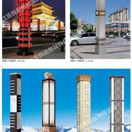 秦皇岛厂家生产园林庭院灯小区道路景观灯
