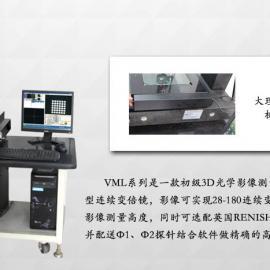 2D平面检测光学影像测量仪VML300