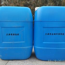 XJN低温水缓蚀阻垢剂