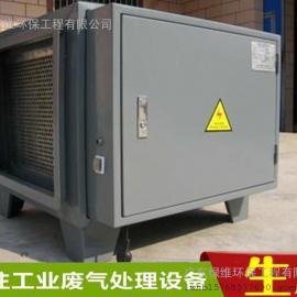 惠州工业油烟收集静电式油雾净化器 CNC机床油雾收集器