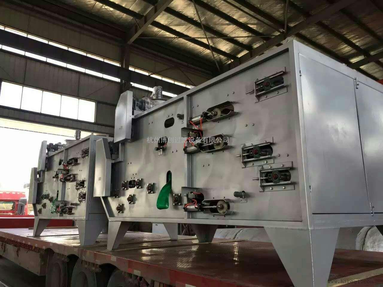 带式压滤机 脱水机专用 固液分离机 板框压滤机 污泥浓缩一体机ht