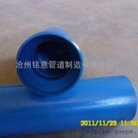 铭意厂家疏水管用多级节流孔板,高温节流杆,单极节流孔板