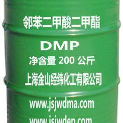 邻苯二甲酸二甲酯(溶剂价低质忧)