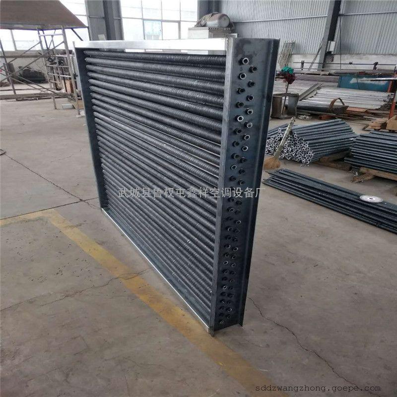 鑫祥 SRZ、SRL型空气加热器