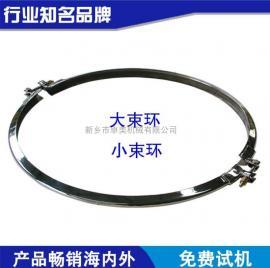 供应振动筛专用配件 不锈钢束环 旋振筛专用束环 卡箍