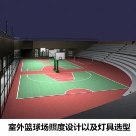 篮球场led照明灯布局