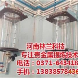 林兰科技、西藏电子垃圾回收、电子垃圾回收黄金方法