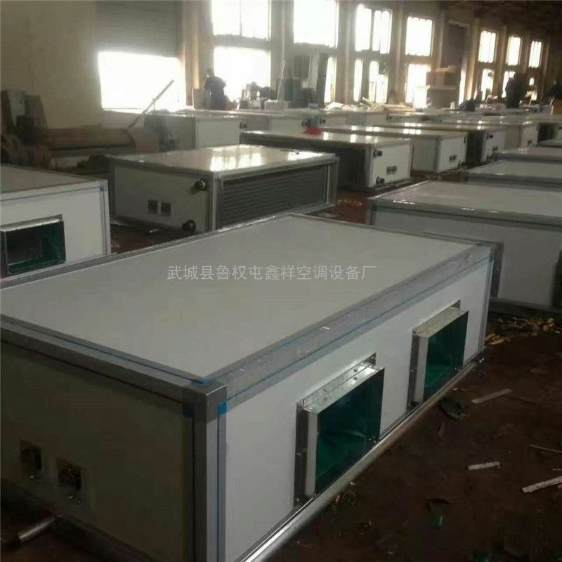 鑫祥吊顶式空气处理机组 KD空气处理机组
