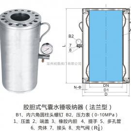 胶胆气囊式水锤消除器ZYA-8000 气囊式水锤消除器