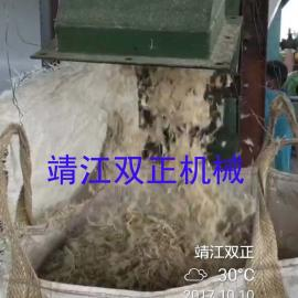大产量羽毛烘干机