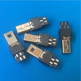 MINI 8P公头焊线式 迷你USB 8PIN铜壳镀镍镀金