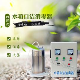 厂家供应信诺内置式水箱自洁消毒器WTS-2A微电解