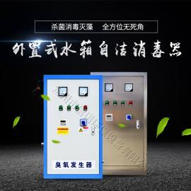 水箱微电离水处理机