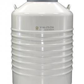 YDS-120-216四川成都金凤品牌液氮罐