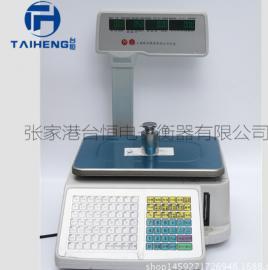 友声TM系列条码秤 不干胶打印电子称 超市专用的电子打印秤