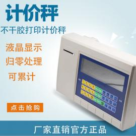 不干胶打印计价秤台恒显示仪表显示器液晶显示 现货供应