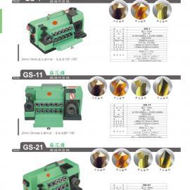 自动高精度钻头研磨机 GS-1便携式精准钻头研磨机
