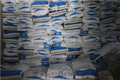 201*7(717) 阴树脂武汉水处理离子交换树脂
