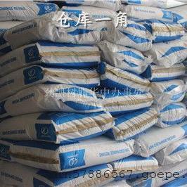 武汉电厂专用树脂/阳离子交换树脂
