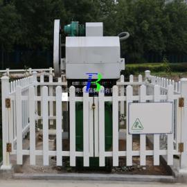 机械格栅除污机设备、贝特尔回转式格栅除污机