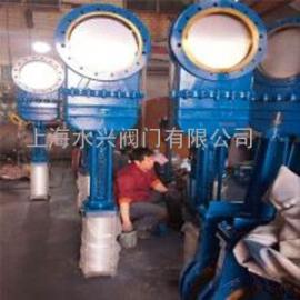DMZ673H/X/F/W铸钢气动暗板刀型闸阀(浆液阀)