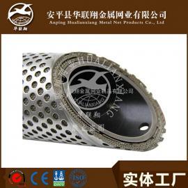 不锈钢桥孔冲缝外护套筛管/石油防砂筛管