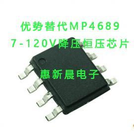 超低价120V电动车GPS定位器降压芯片替MP4689