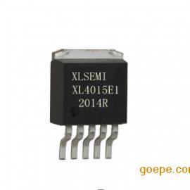 惠新晨电子优势供应XL7036 90V降压芯片