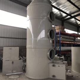 PP水淋塔废气净化塔脱硫净化酸雾喷淋塔喷漆房废气处理设备